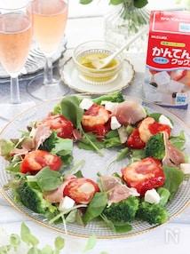 シーフードトマト寒天のクリスマスリースサラダ