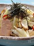 サラダスパゲティー、ゆず胡椒風味