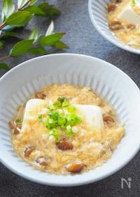 『とろふわ♪きのこと卵のあんかけ豆腐』