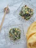 つくりおきアレンジ!水菜とひじきのサラダ