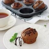 【焼くまで5分】ノンバター・ホケミで簡単♡カフェモカマフィン