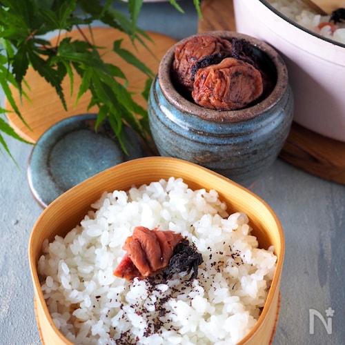 【食中毒予防のお弁当ご飯の炊き方】夏場も安心梅ごはん