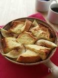 朝ごはんに♪旬の果物で!いちじくのパングラタン