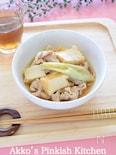 懐かしの味♡豚肉と厚揚げのバターしょうゆ煮込み