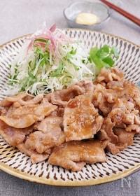 『豚みそ生姜焼き』
