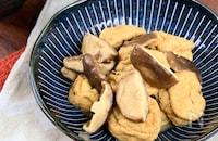 じゅわりしみしみ*がんもどきと椎茸の煮物《ほっと和み和食♪》
