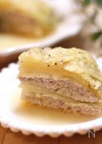 『チーズinミルフィーユ白菜』