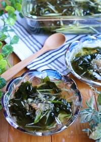 『オイネング*わかめときゅうりの冷たい韓国スープ』