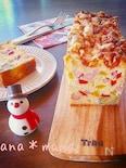 クリスマスカラーのダブルチーズケークサレ♪