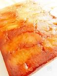 ポムキャラメレーゼケーキ
