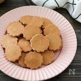 ノンオイル&ノンシュガー♪甘酒きな粉クッキー【小麦粉不使用】