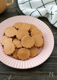 『ノンオイル&ノンシュガー♪甘酒きな粉クッキー【小麦粉不使用】』