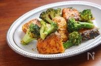 【作り置き】鮭とブロッコリーのハニーマスタード炒め