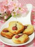 バターなしでも美味しい♪桜とピーナッツのクッキー