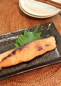 『鮭の味噌つけ焼き』