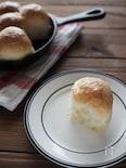 レモンがさわやか♡ふわふわのちぎりパン