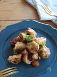 里芋と長芋のホットサラダ~バルサミコソース~