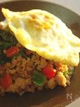 タイの屋台料理!【ガパオ】