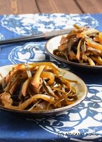 『ご飯がすすむ沖縄料理 * クーブイリチー(昆布の炒め煮)』