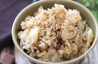 新発見の美味しい炊き込みご飯♡とろろと塩昆布の炊き込みご飯