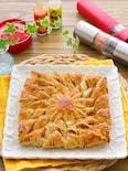 材料4つ☆ベーコン&チーズのおつまみパイ「パステル・ソル」