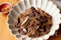 牛肉とごぼうの赤ワイン甘辛煮