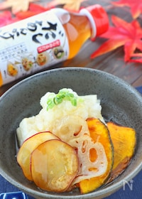 『簡単美味!揚げ餅と秋野菜のみぞれあんかけ【お餅アレンジ】』