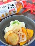 簡単美味!揚げ餅と秋野菜のみぞれあんかけ【お餅アレンジ】