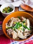 焼肉屋さんのピリ辛スープ【ピリ辛別入れ】