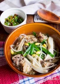 『焼肉屋さんのピリ辛スープ【ピリ辛別入れ】』