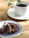 糖質制限プロテイングラノーラチョコレート