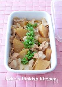 『豚バラ肉と大根の煮物 作り置きレシピ 材料入れるだけ!』