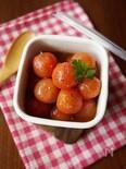 ミニトマトのシンプルマリネ