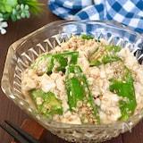 副菜なのにご飯が進む♡オクラと崩し豆腐のネバネバごま味噌和え