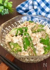 『副菜なのにご飯が進む♡オクラと崩し豆腐のネバネバごま味噌和え』