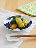 簡単!焼肉タレきゅうり。ピリ辛味で夏のおつまみに!
