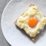 ふわふわ♪エッグインクラウド「雲に包まれた卵」トースト