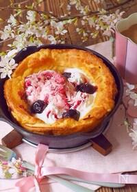 『桜のダッチベイビー』
