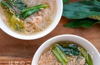 レンジで簡単♪『ツナと小松菜の春雨中華スープ♪』