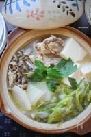 スープまで飲み干せる♡絶品♡おすすめ♡鶏塩生姜鍋♡
