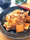 5分で完成❗️節約激旨レシピ♡厚揚げでかさまし豚キムチーズ