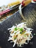 大根の皮を活用!塩昆布と生姜炒め