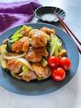 コク旨☆ごはんがすすむ小松菜と鶏肉のバタポン炒め