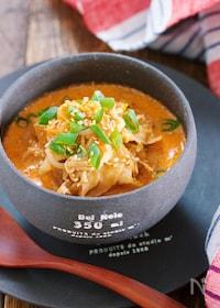 『まろやかほっこり♪『コクうま♡豆乳味噌キムチスープ』』