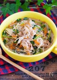 『ヘルシー&栄養満点♪『豚バラと豆苗の具沢山♡はるさめスープ』』