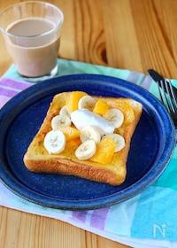 『メープルチーズクリームとフルーツのフレンチトースト』