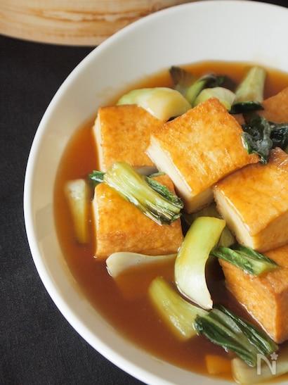 青梗菜と厚揚げのうま煮