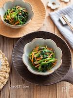 ほうれん草と人参のおかかポン酢。簡単にできる彩り副菜♪