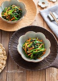 『ほうれん草と人参のおかかポン酢。簡単にできる彩り副菜♪』