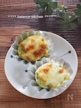 【お弁当おかず】ゆで卵のいそべチーズ焼き